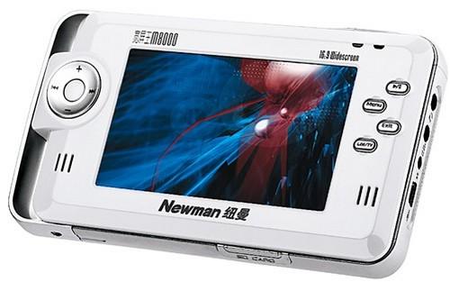 newmanm8000.jpg